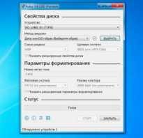 Usb flash info скачать бесплатно на русском