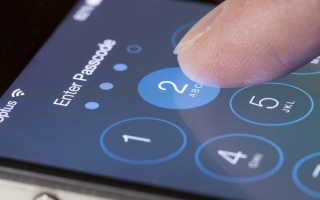 Как посмотреть пароль вконтакте на андроиде