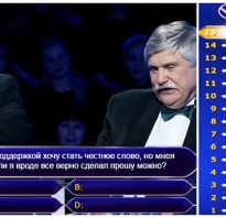 Вопрос ответ вконтакте