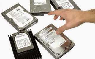 Емкость жестких дисков какие бывают