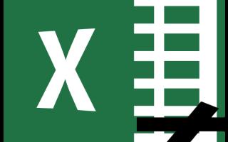Excel не равно в формуле