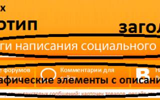 Аватар в группе вконтакте