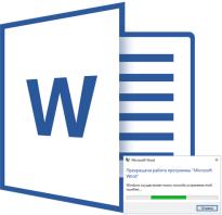 Word не отвечает как сохранить документ