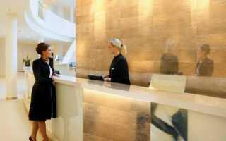 Техника безопасности гостиницы