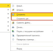 Excel workbooks open имяфайла