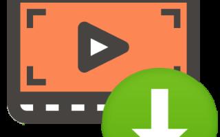 Скачать видео источник всех проблем