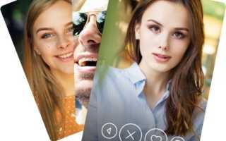 Реально бесплатные сайты знакомств с простой регистрацией