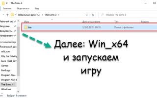 Ошибка при подключении к серверу лицензий