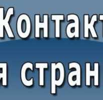 Вв ввв вконтакте