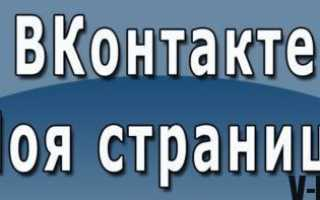Http vk com вконтакте
