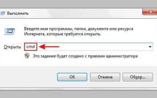 Мак адрес через командную строку
