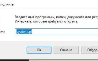 Синий экран как узнать код ошибки