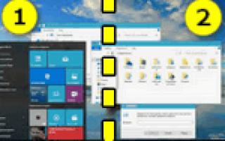 Разделить браузер на два окна