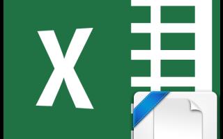 Как открыть временный файл excel