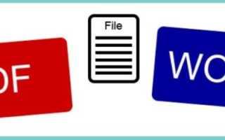 Microsoft office pdf файлы чем открыть