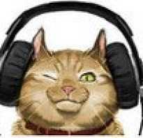 Скачать бесплатно программу для улучшения качества звука