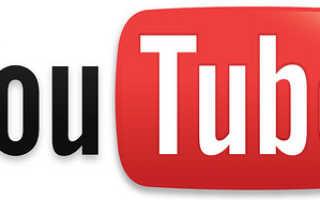 Youtube запретил скачивать видео