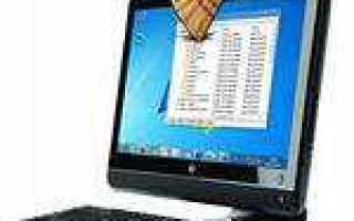 Чистка диска с windows 7 программа бесплатно