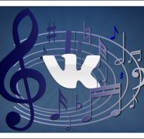Скопировать музыку из вконтакте