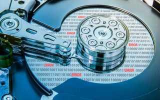 Чем можно проверить жесткий диск