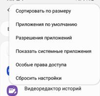 В приложении phone произошла ошибка