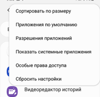 Com android provision произошла ошибка