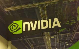 Как зайти в настройки видеокарты nvidia