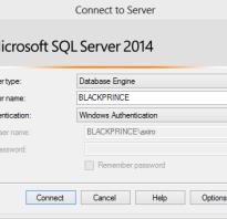 Из excel в sql server