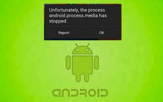 Ошибка android process media asus