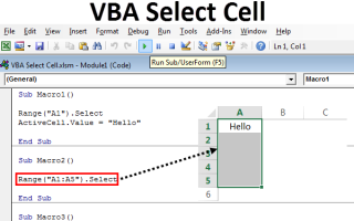 Excel cells select