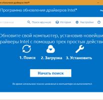 Обновить все драйвера на windows 7 бесплатно