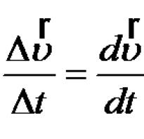 Связь углового и тангенциального ускорения