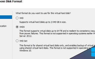 Динамический виртуальный жесткий диск