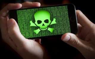 Как удалить вирус с андроида вручную