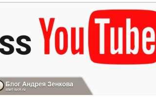 Хотите сохраните это видео