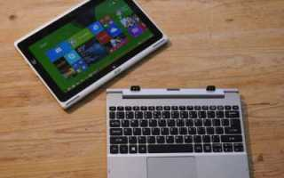Acer aspire switch 10 биос
