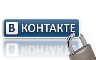 Вконтакте пишет веб страница недоступна