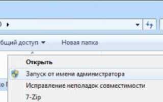 Как активировать office 2020 kmsauto net