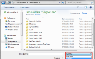 Excel vba диалог открытия файла