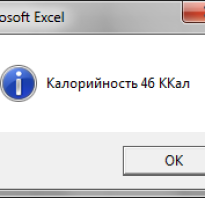 Excel vba on error