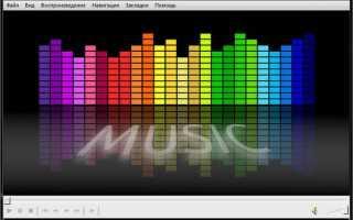 Извлечь музыку из видео youtube
