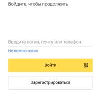 Яндекс вконтакте моя
