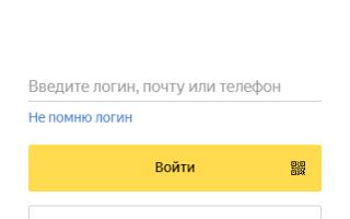 Вход вконтакте поиск в google