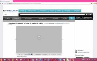 Как скачать видео с sibnet