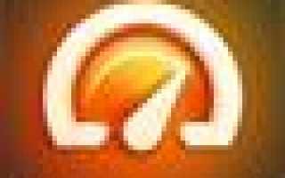 Оптимизация компьютера windows 7 программы скачать бесплатно