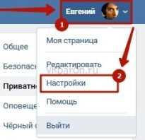 Как получить пароль от страницы вконтакте