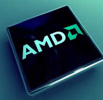 Ускорение процессора amd