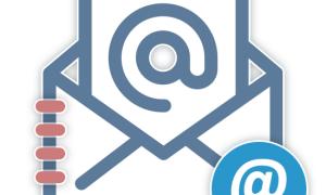 Как понять резервный адрес электронной почты