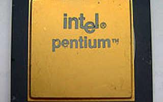 Pentium шина адреса