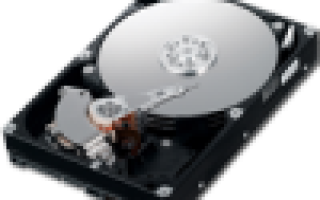 Проверка нового жесткого диска